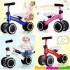 Tricicleta KUBI Baby  cu 4 roti spuma Eva, cadru metalic, ghidon si scaun adjustabill pe inaltime